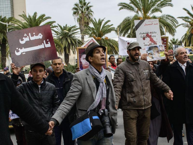 Photo d'une manifestation en Tunisie